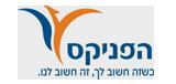 logo_kupot_phenix